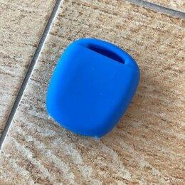 Чехлы - Чехол силиконовый для ключа зажигания, 0