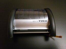 Запчасти для принтеров и МФУ - Крышка в сборе для Zebra QLn320 (P1031365-013), 0