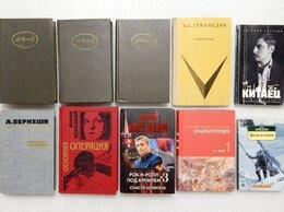Художественная литература - Цена за все. Книги, 0