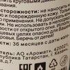 Гигиенический гель для рук aquaprof с пантенолом по цене 40₽ - Дезинфицирующие средства, фото 4