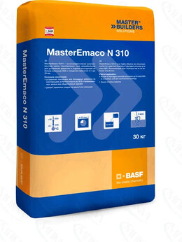 Строительные смеси и сыпучие материалы - Ремонтный состав MasterEmaco N 310 MasterEmaco N…, 0