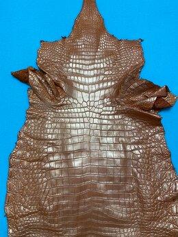 Рога, шкуры, чучела животных - ЗОЛОТАЯ шкура сиамского крокодила , 0