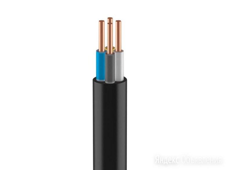 Кабель ВВГнг(А) 4х240 1 кВ по цене 8421₽ - Кабели и провода, фото 0
