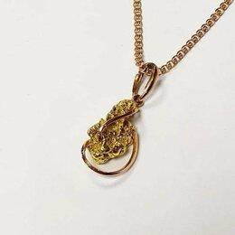 Кулоны и подвески - Подвеска золото 585 самородок из чистого золота, 0