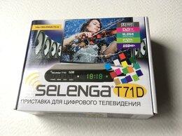TV-тюнеры - Цифровая ТВ приставка TV tuner Selenga T71D, 0