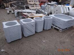 Мусорные ведра и баки - УРНЫ бетонные и металлические, 0