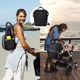 Аксессуары для колясок и автокресел - Новый рюкзак для мамы (чёрный), 0