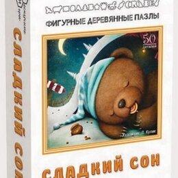 """Пазлы - Фигурный деревянный пазл """"Сладкий сон"""", 0"""