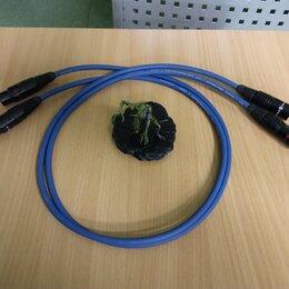 Кабели и разъемы - Кабель межблочный 1x XLR штырь - 1x XLR гнездо Wire World Oasis 8, 1.0 м, пара, 0