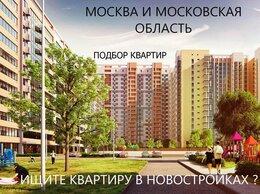 Страхование и недвижимость - Консультант долевого строительства, 0