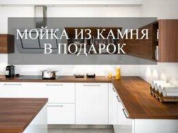 Комплектующие - Столешницы и корпусная мебель от производителя , 0