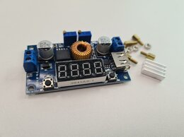 Аксессуары и запчасти для оргтехники - Преобразователь ET XL4015-CVCCLed-USB, 0