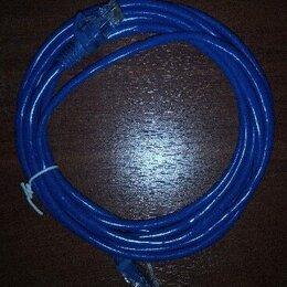 Кабели и разъемы - Cетевой кабель LAN, 0