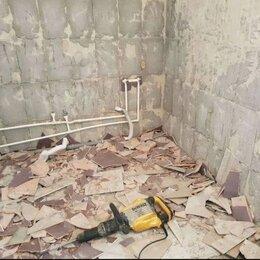Архитектура, строительство и ремонт - Демонтаж любой сложности , 0