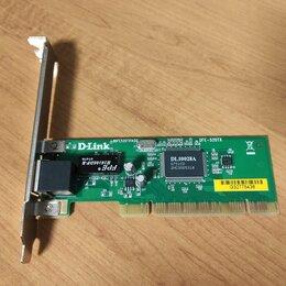 Сетевые карты и адаптеры - Сетевая карта D-Link DFE-520TX, 0