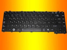 Клавиатуры - Клавиатуры для ноутбуков, новые, ликвидация, 0