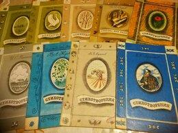 Детская литература - Книжки СССР.Поэзия. Цена за все., 0