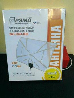 Антенны - Комнатная активная антенна REMO BAS-5324-USB, 0