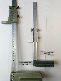 Измерительные инструменты и приборы - Штангенрейсмас, 0