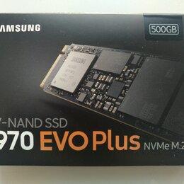 Жёсткие диски и SSD - SSD Samsung 970 EVO Plus 500, 0