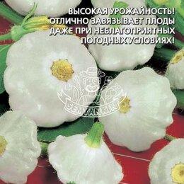 Дизайн, изготовление и реставрация товаров - Патиссон Белые 13 (УД), 0