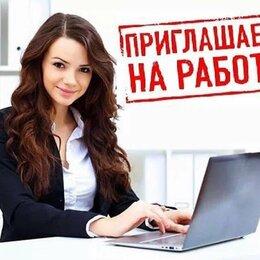 Консультанты - Сотрудник интернет магазина, 0