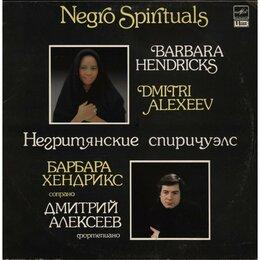 Виниловые пластинки - джаз-классик Б.ХЕНДРИКС сопрано.Спиричуэлс, 0