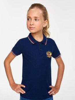 Футболки и топы - Детские футболки - поло с гербом России синие…, 0