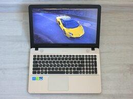 Ноутбуки - Ноутбук Asus X541NC N4200\4Gb\500Gb\GF810M, 0