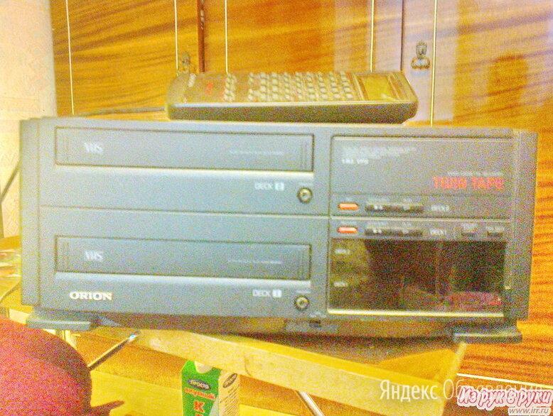 Видеомагнитофон Orion TT-112, двухкассетный  по цене 8000₽ - DVD и Blu-ray плееры, фото 0
