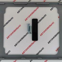 Фоторамки - Рамка для номера пластм 290*170 ГОСТ серая 1 шт, 0
