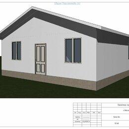 Готовые строения - Дома панельно-каркасные в Крыму, 0