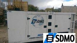 Электрогенераторы - Генераторы и электростанции 150 кВт, 0