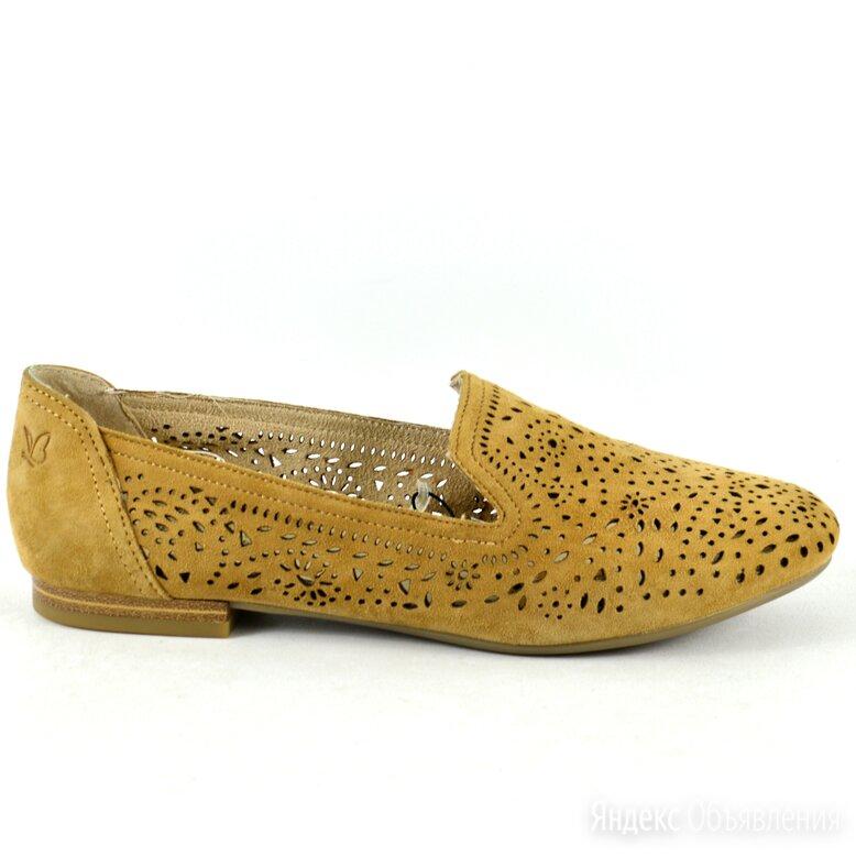 Туфли женские Caprice 9-24501-28-326 размер 5,5 по цене 4934₽ - Туфли, фото 0