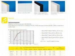 Стеновые панели - Экофон/Ecophon 2700X600 см, 0