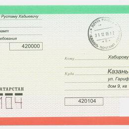 Конверты и почтовые карточки - Местный немаркированный конверт по Татарстану Прошедший почту, 0