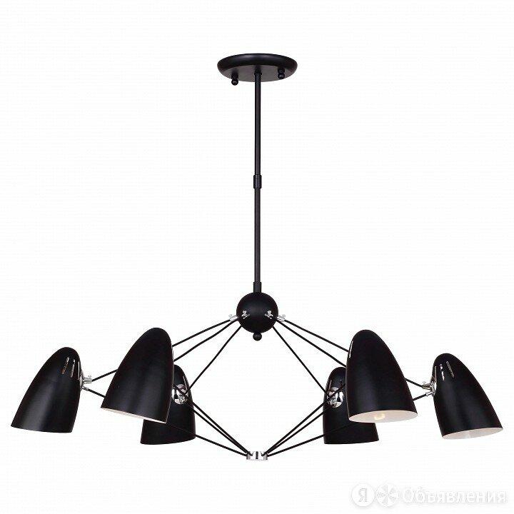 Люстра на штанге Favourite Humpen 1757-6P по цене 16060₽ - Люстры и потолочные светильники, фото 0