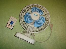 Вентиляторы - Настольный вентилятор! Две скорости!, 0