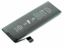 Аккумуляторы - Акб для Iphone SE качество ориг. , 0