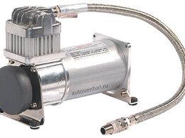 Запчасти и расходные материалы - Компрессор стационарный 12V VIAIR 280C, 0