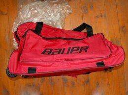 Аксессуары - Баул хоккейный Bauer на колесах  красный новый, 0