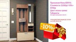 Шкафы, стенки, гарнитуры - Прихожая Ника шимо, 0