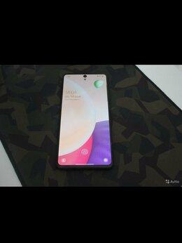 Мобильные телефоны - Самсунг а51, 0