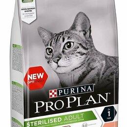 Корма  - Purina Pro Plan корм для кошек (Ассортимент), 0