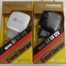 Зарядные устройства и адаптеры - Быстрая Зарядка Quick Charge Qualcomm 3.0, 0