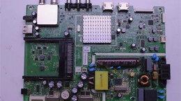 Запчасти к аудио- и видеотехнике - 5800-a6m31g-0p10, 0