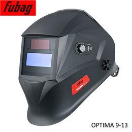 Маски и очки - Маска сварщика хамелеон Fubag OPTIMA 9-13 38072, 0