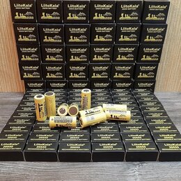 Батарейки - Аккумулятор LiitoKala Lii-51S 26650, 20А, 5500/5800mAh , 0