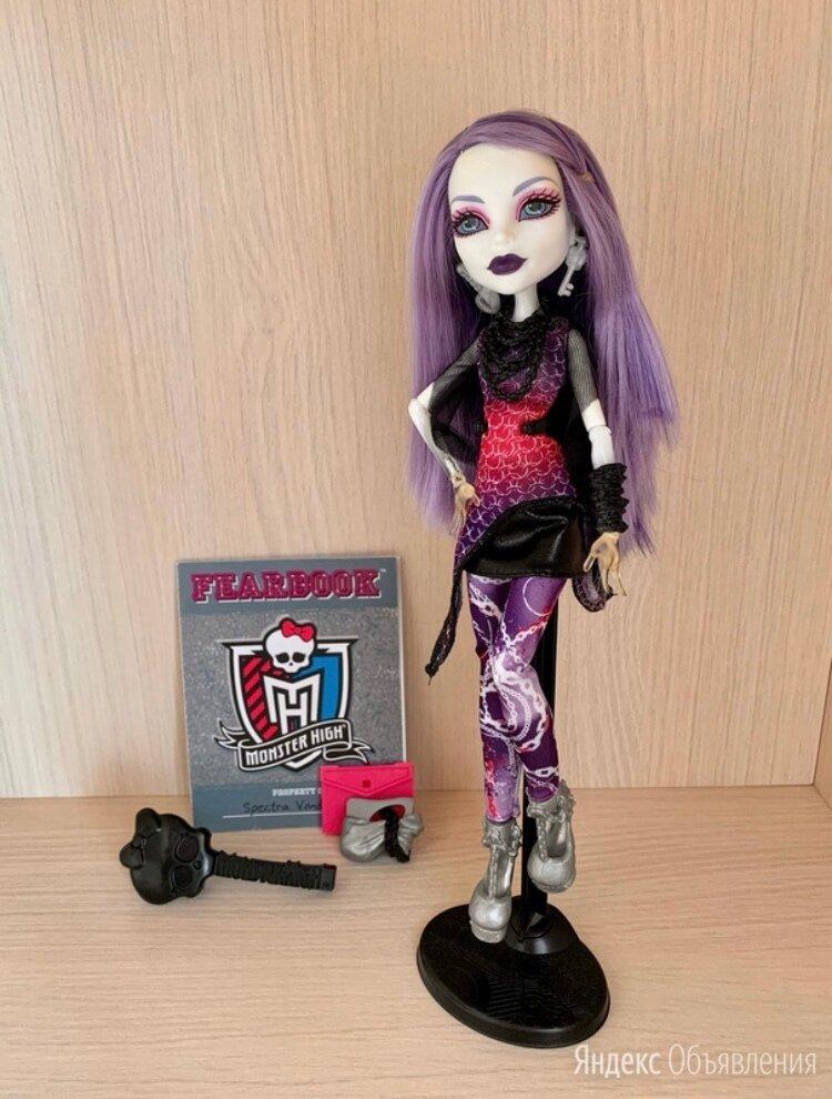 Кукла Монстр Хай Спектра Вондергейст по цене 3500₽ - Куклы и пупсы, фото 0