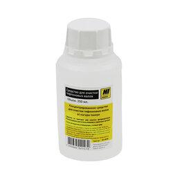 Растворители - Средство Hi-Black для очистки тефлоновых валов, 250 мл., 0